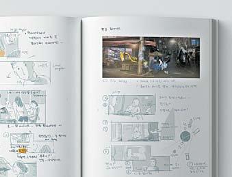 Director Bong Joon-ho`s hand-drawn sketches of