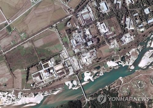 This photo shows the Yongbyon nuclear facility in North Korea. (EPA-Yonhap)