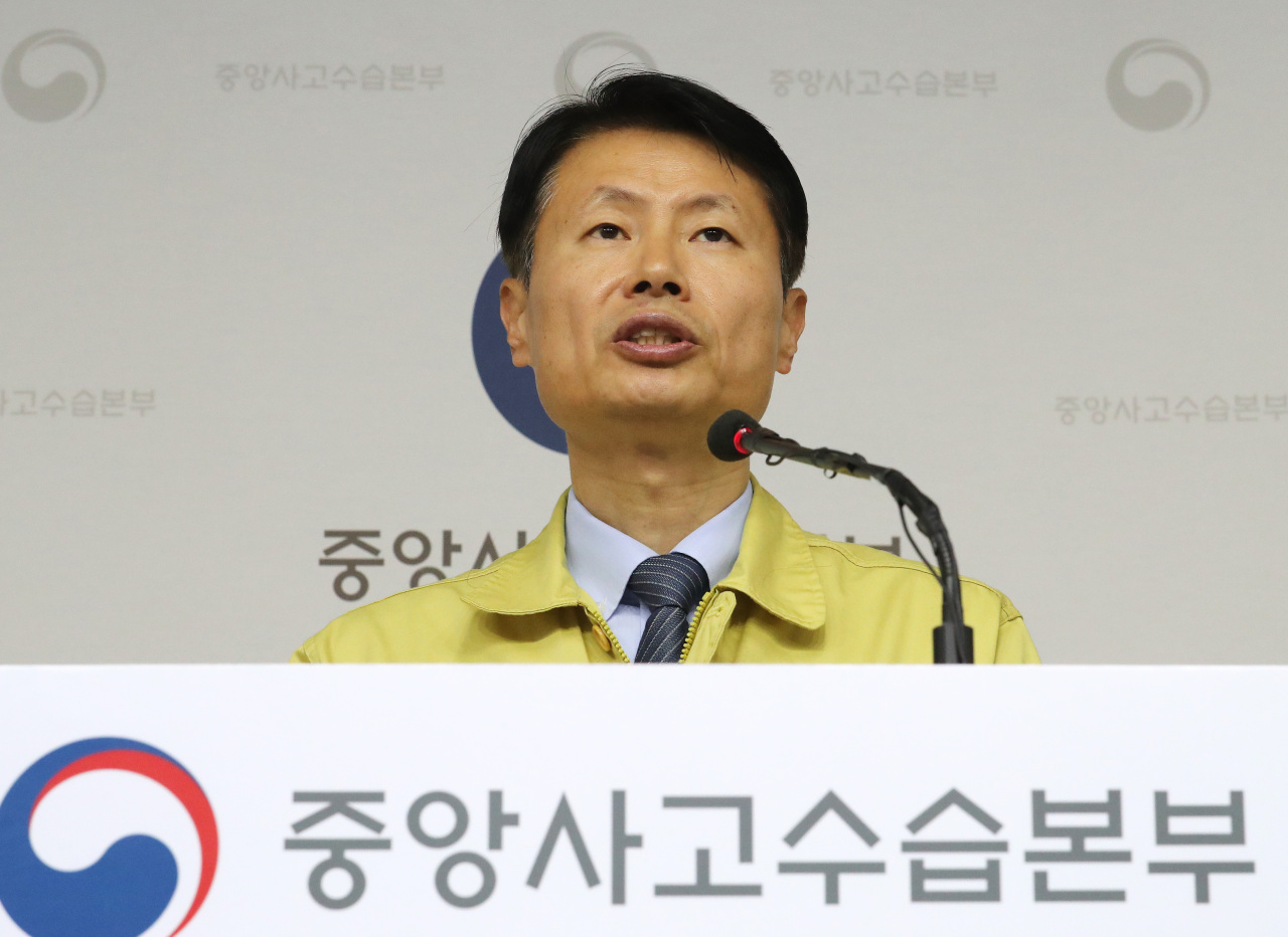 Vice Health Minister Kim Gang-lip speaks at a regular press conference held in Sejong City. (Yonhap)