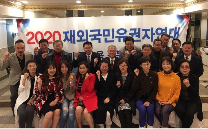 A group of South Korean voters residing overseas pose in New York last year at a gathering to promote active participation in casting ballots for the general election, slated for April 15. (A US unit of the solidarity for Korean voters overseas)