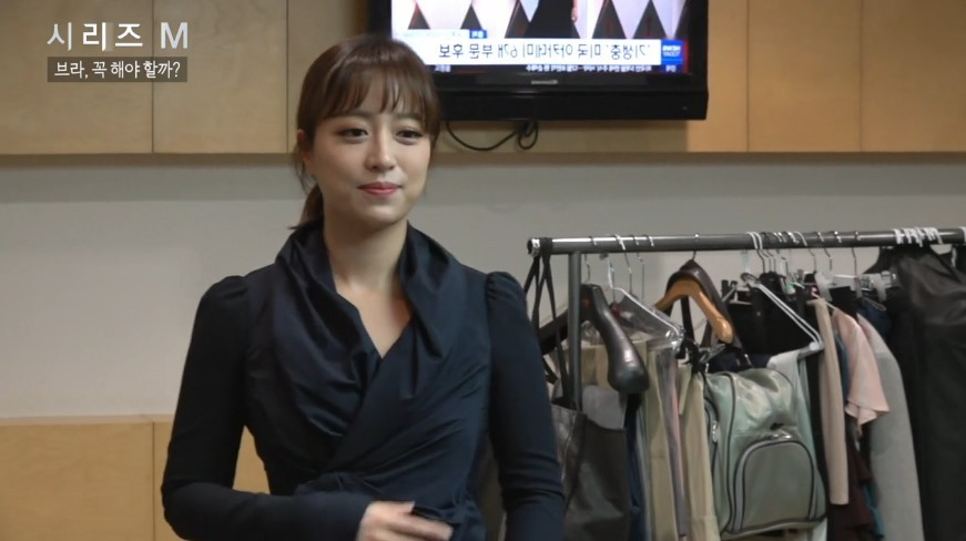 "Screenshot of news presenter Lim Hyun-ju in ""Series M -- Do We Need to Wear Bras"" (unofficial translation) (MBC)"