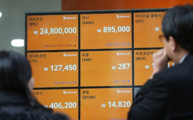 Monitors show prices of cryptocurrencies at crypto exchange Bithumb. (Bithumb)