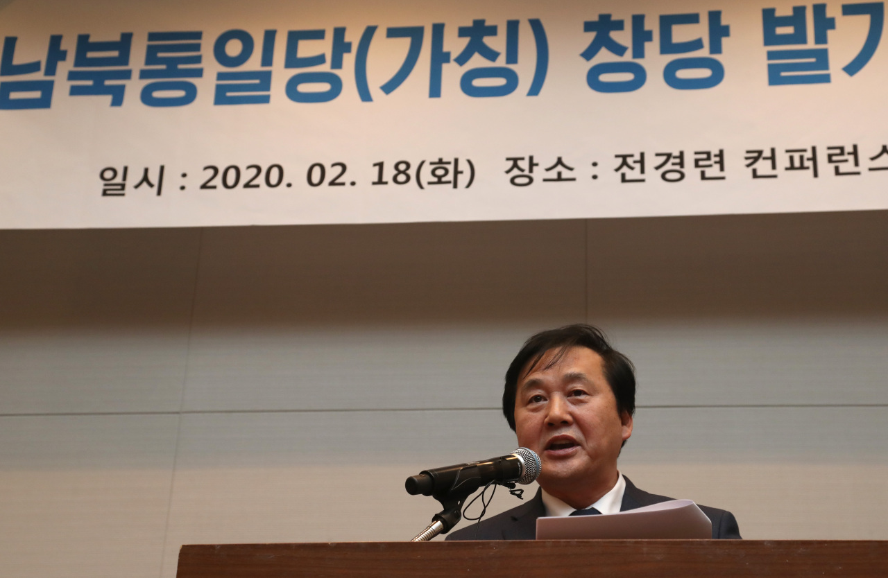 Kim Seong Min, founder of Free North Korea Radio, who was elected as a co-chair of the tentatively named Inter-Korean Reunification Party, speaks during a conference of party promoters at the Federation of Korean Industries building in Seoul, Tuesday. (Yonhap)