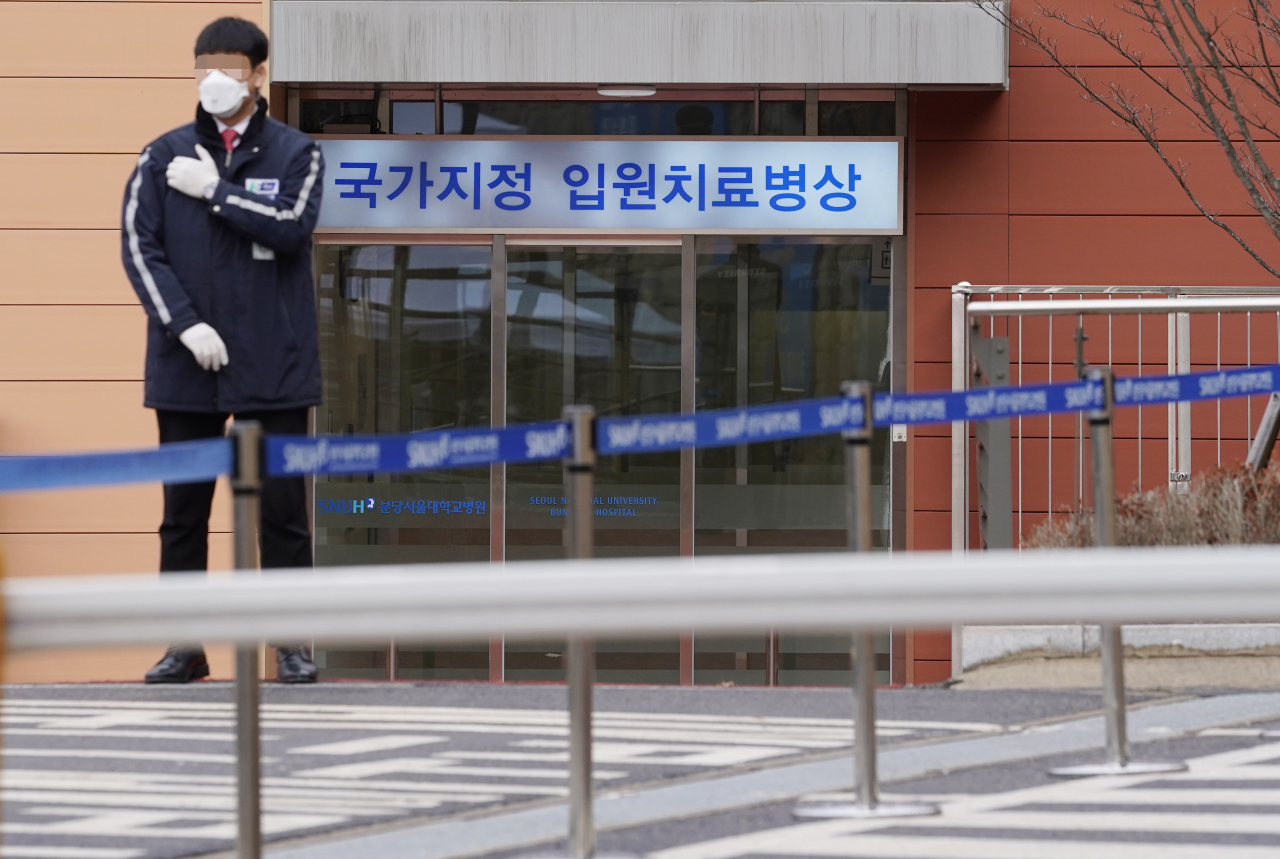 Seoul National University Bundang Hospital in Seongnam, Gyeonggi Province, is one of the facilities designated by the state for the treatment of the virus. (Yonhap)