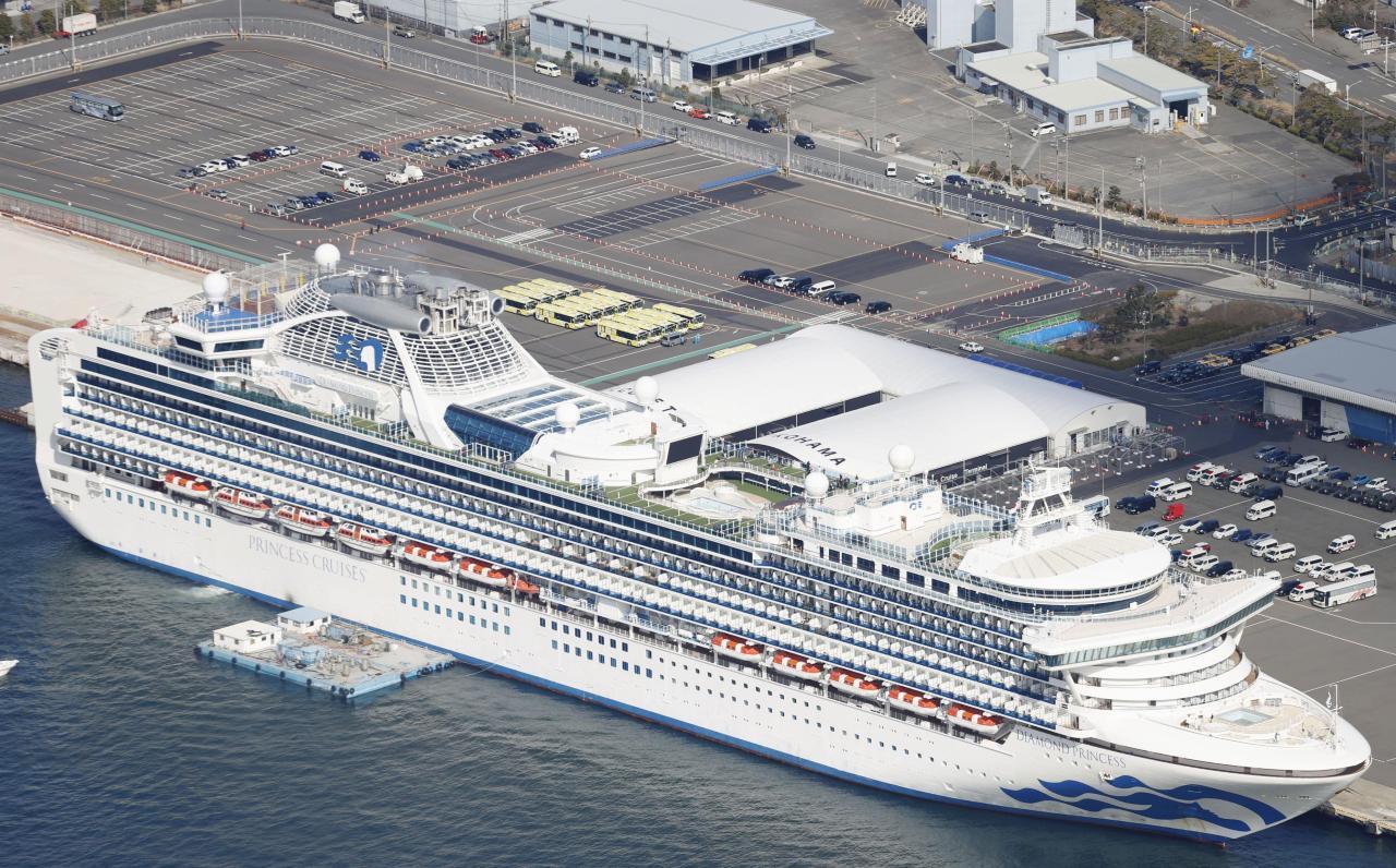 Diamond Princess cruise ship docked at Yokohama port on Wednesday, when passengers began to disembark the quarantined ship. (Yonhap)