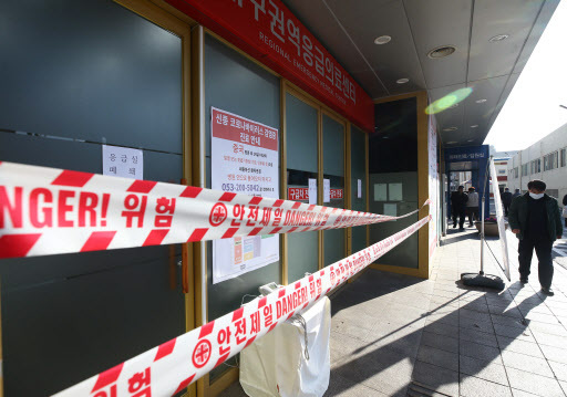 Daegu in panic with 13 new COVID-19 infections