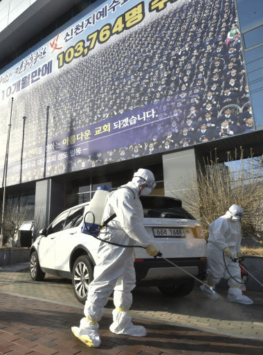 Workers sanitize a church in Daegu that the 31st confirmed patient had visited. (Yonhap)