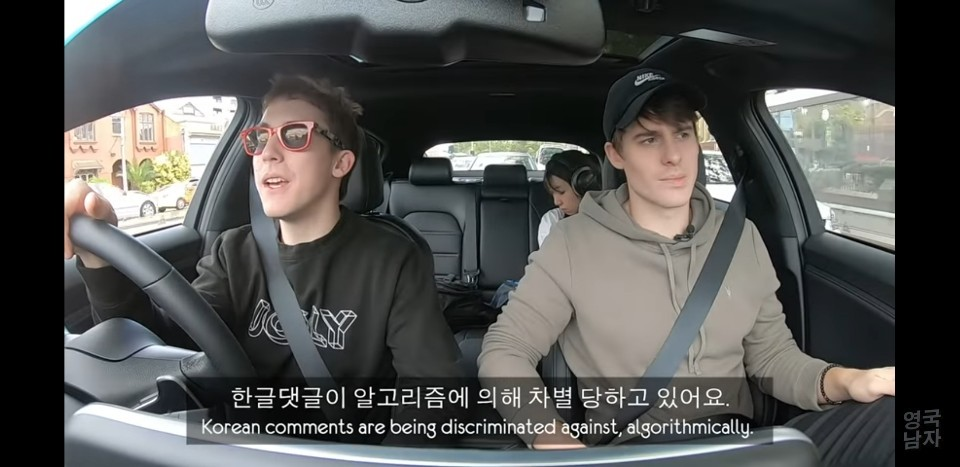 Screenshot of YouTubers Josh Carrott and Ollie Kendal's video alleging YouTube discriminates against Korean comments. (YouTube)