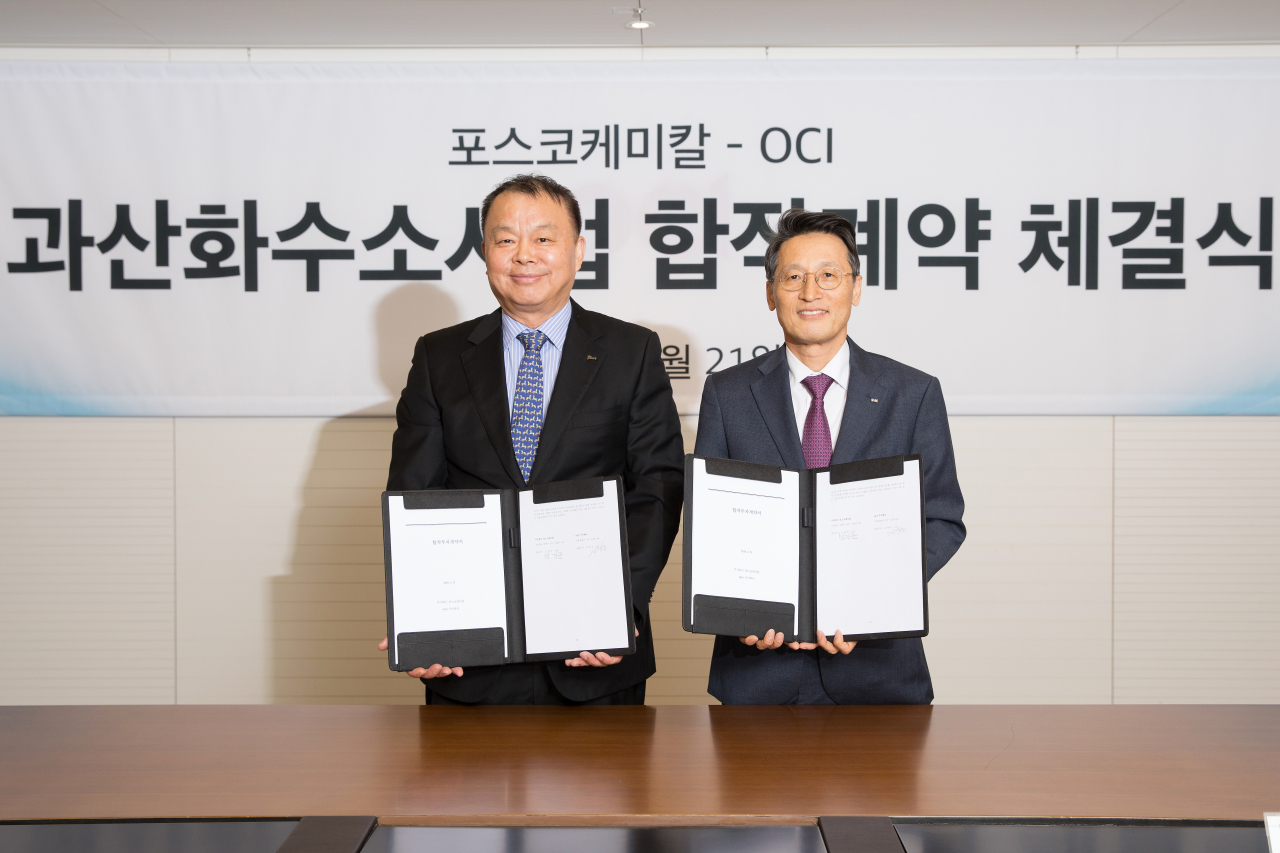 Posco Chemical CEO Min Kyung-jun and OCI CEO Kim Taek-joong agree to establish a hydrogen peroxide joint venture at the OCI headquarters in Seoul on Feb. 21. (Posco Chemical)