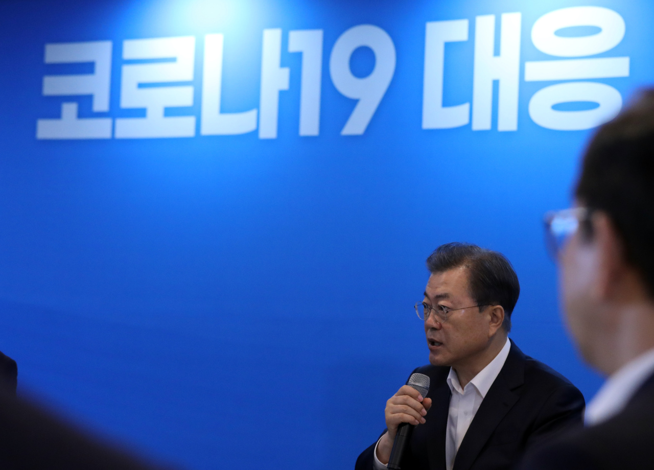 President Moon Jae-in talks about the countermeasures against the novel coronavirus. (Yonhap)