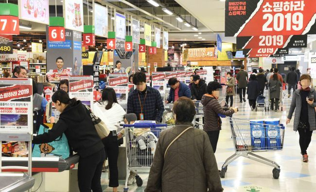 An interior view of a Homeplus warehouse store (Yonhap)