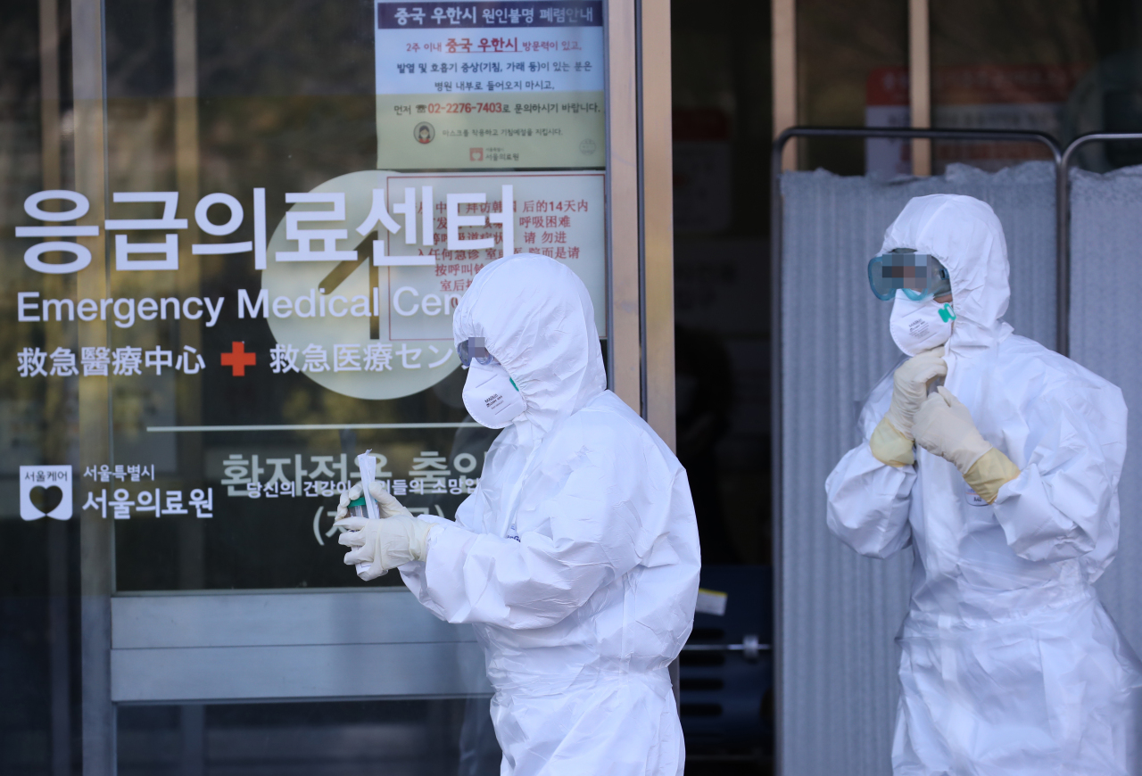 China, South Korea report more virus cases