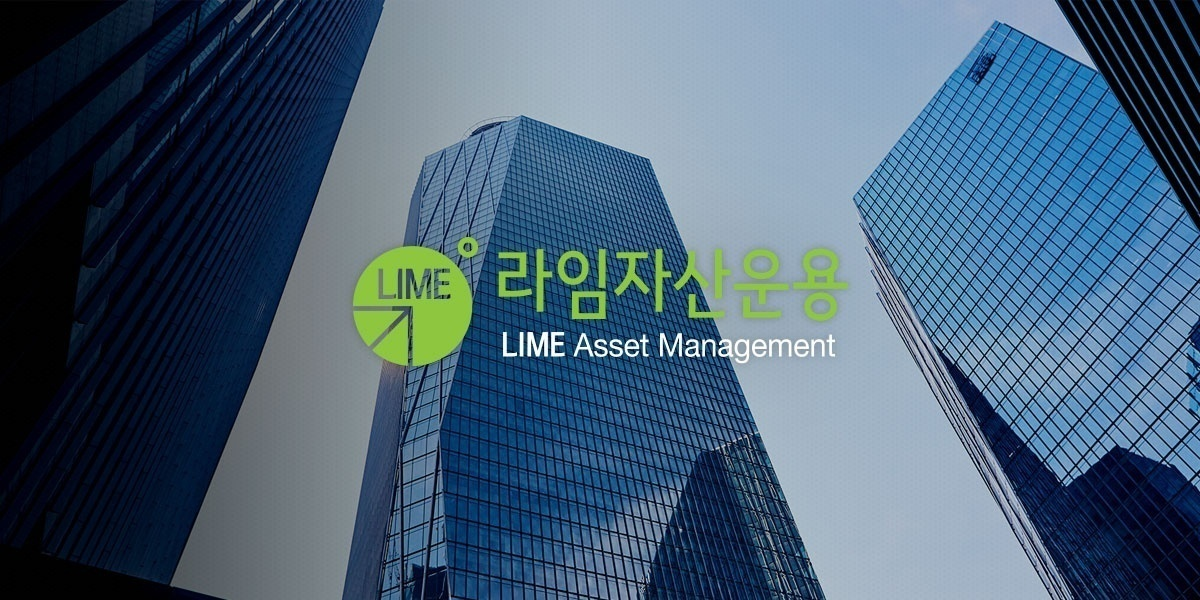 A screen grab of Lime Asset Management's official website