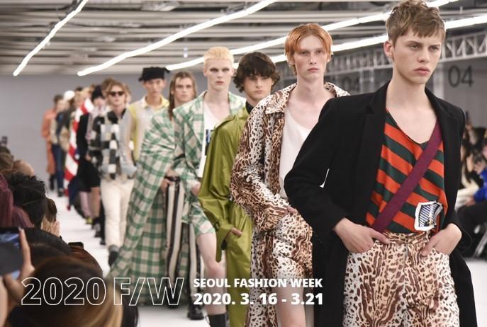 2020 fall-winter Seoul Fashion Week (SFW website)