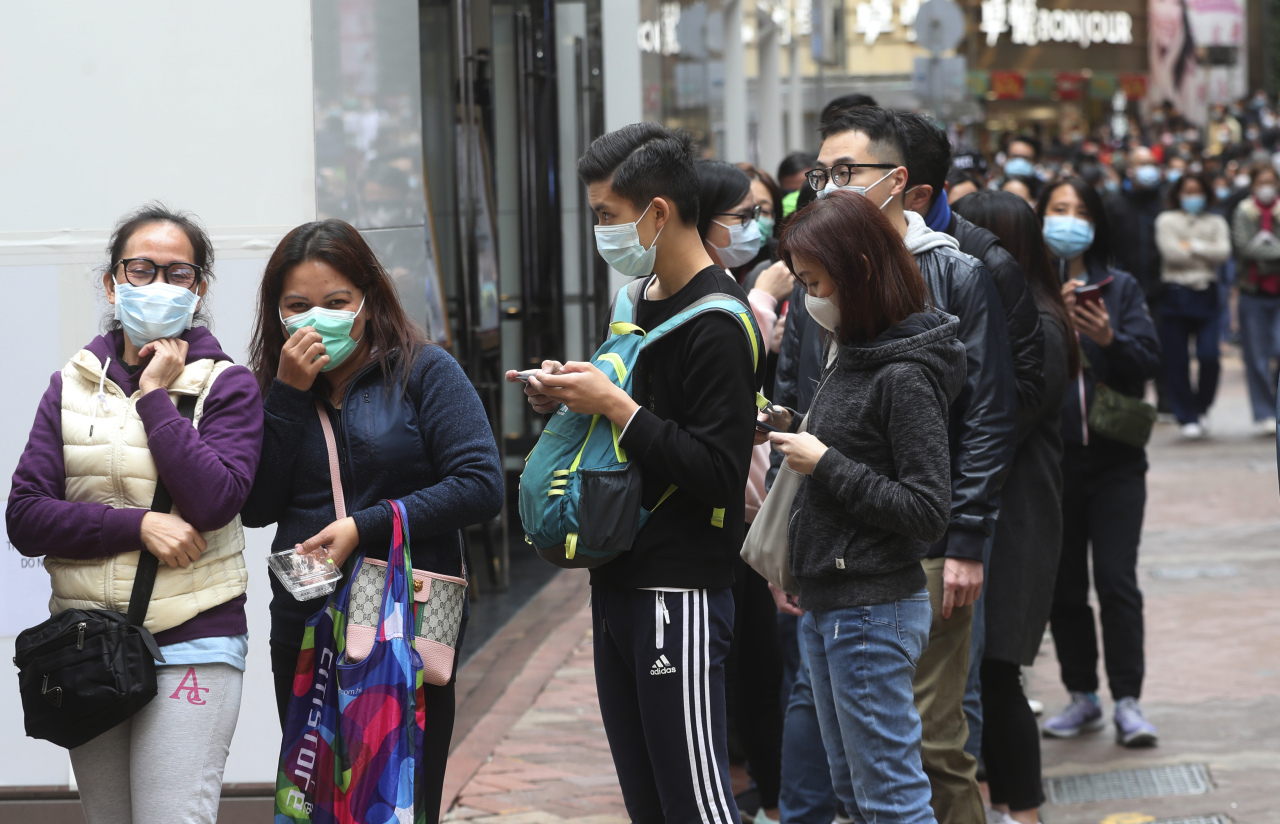 Hong Kong citizens (Yonhap)