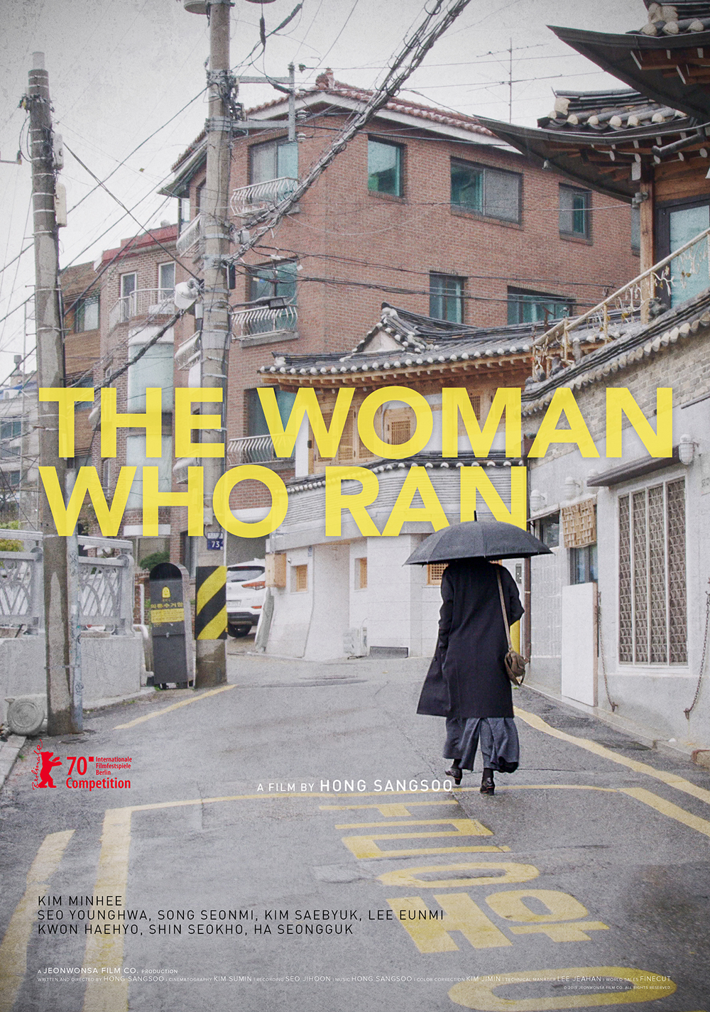"""The Woman Who Ran"" (Jeonwonsa Film)"