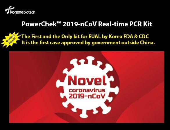 KogeneBiotech's PowerChekTM 2019-nCoV Real-time PCR Kit (KogeneBiotech)