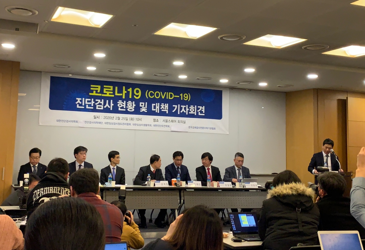 Representatives from six medical societies, including the Korean Society for Laboratory Medicine, Korean Society of Clinical Microbiology and Korean Society for Genetic Diagnostics, speak during a press conference Tuesday at Seoul Square in the city's central district. (Kim Arin/The Korea Herald)