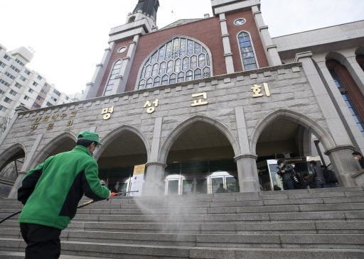 Myungsung Church in eastern Seoul (Yonhap)