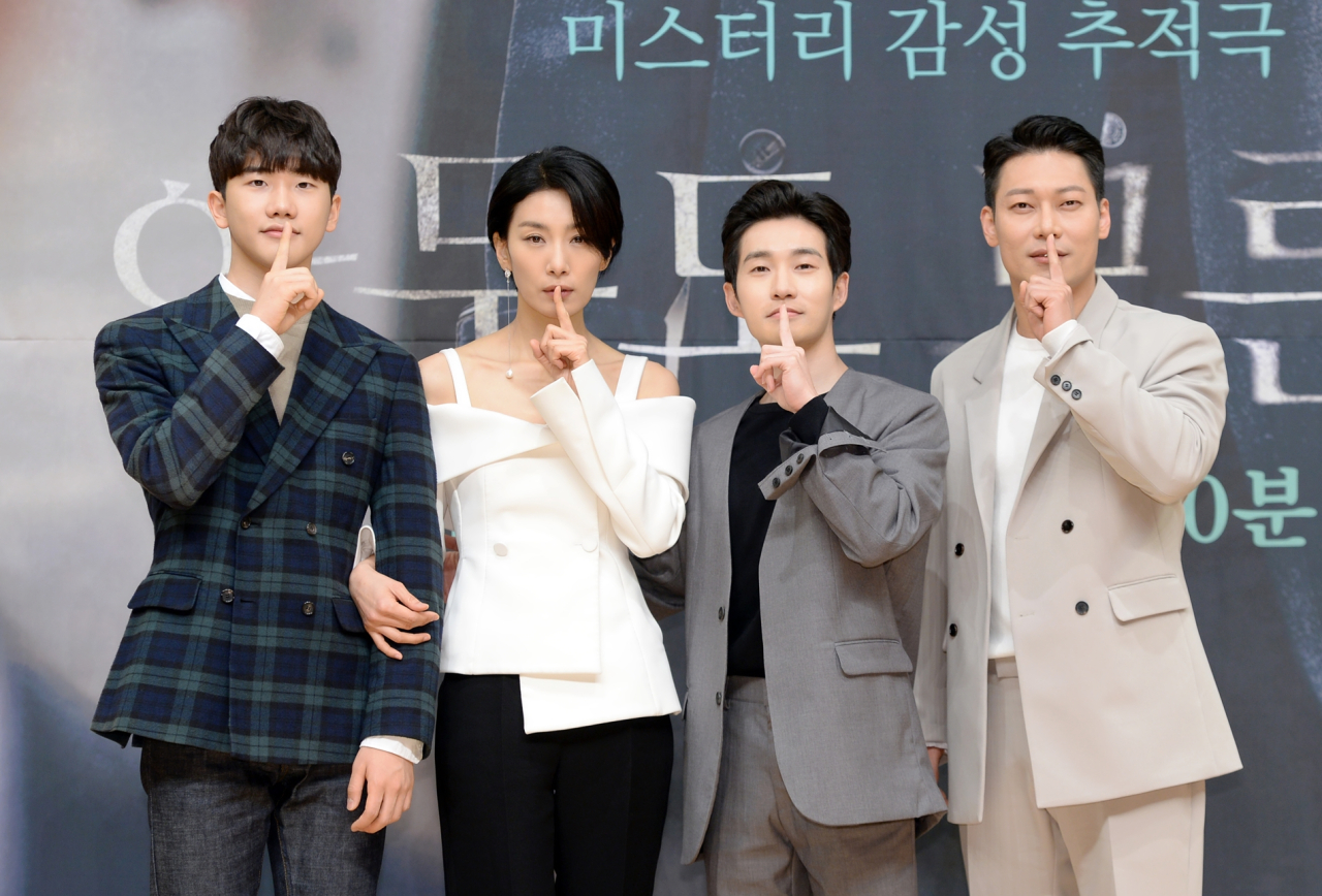 "Cast members of ""Nobody Knows"" -- Ahn Ji-ho (from left), Kim Seo-hyung, Ryu Deok-hwan and Park Hoon -- attend a press conference on Wednesday. (SBS)"