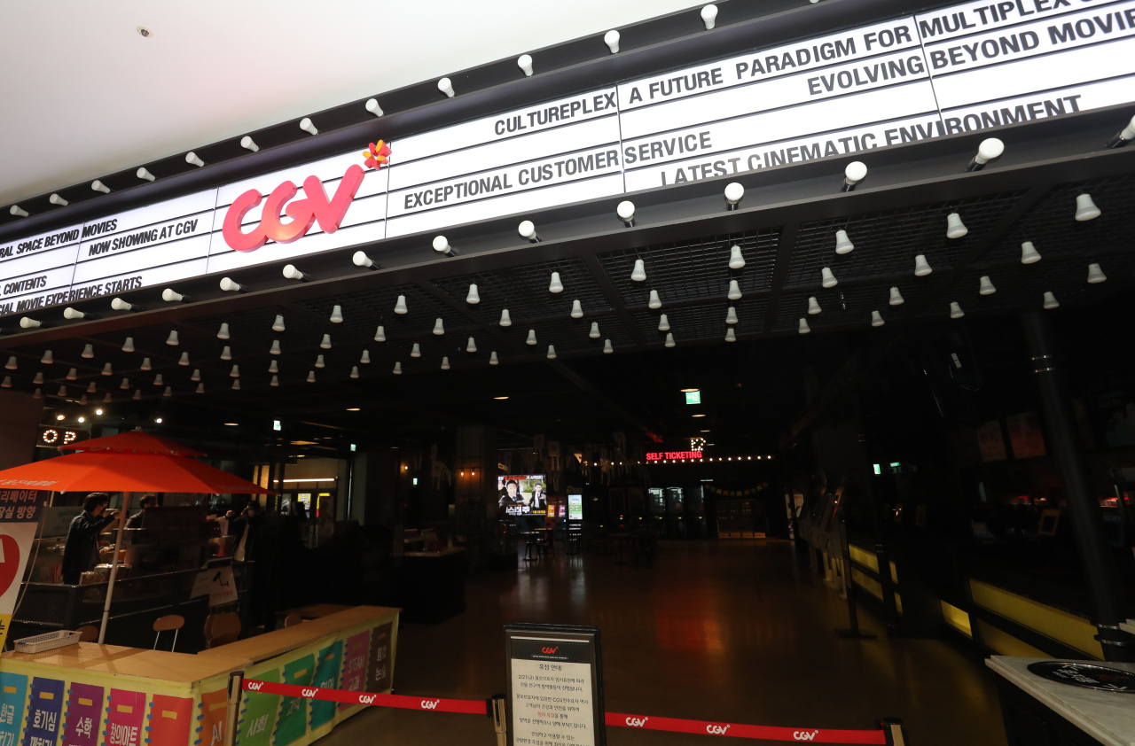 A CGV theater in Jeonju, North Jeolla Province is shut down on Feb. 21. (Yonhap)
