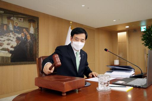 BOK Gov. Lee Ju-yeol (Yonhap)