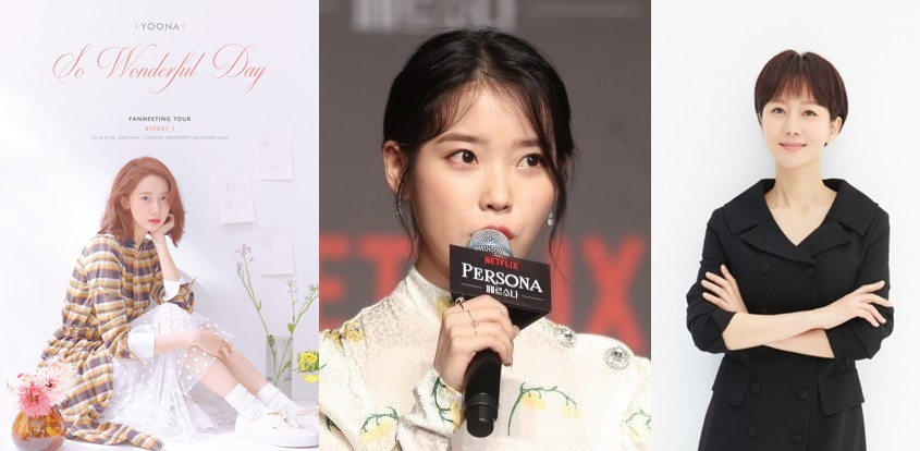 From left: Yoona (S.M. Entertainment), IU (Yonhap) Yum Jung-ah (Artist Company)