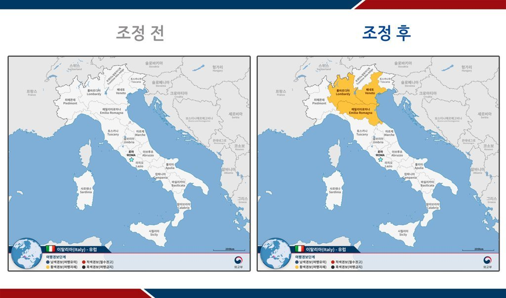 This graphic image, provided by Seoul's foreign ministry on Friday, 2020, shows a map of Italy with northern parts of country marked yellow to indicate new travel warnings, following a spike in the new coronavirus outbreaks in three regions.(Yonhap)