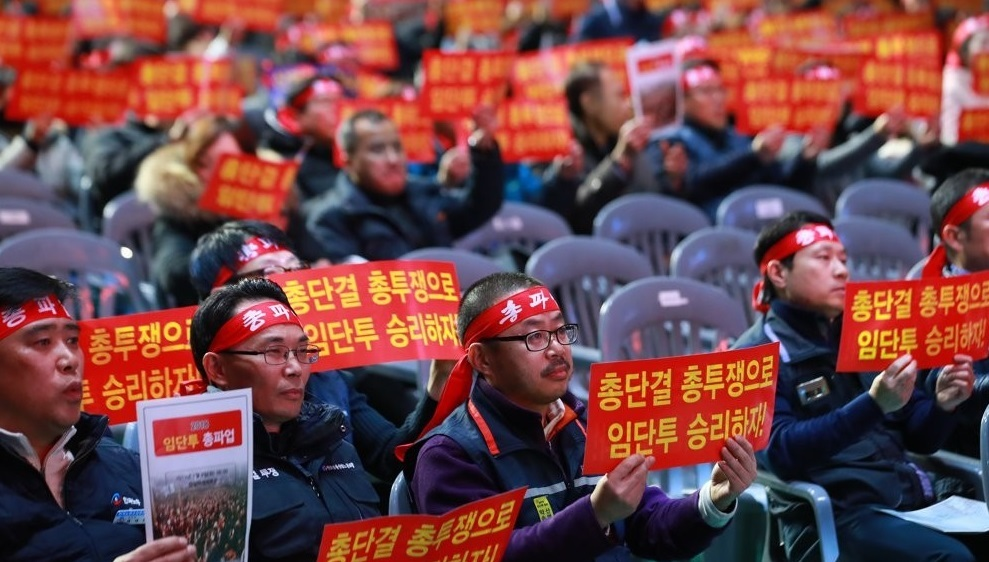 KB Kookmin Bank`s labor union members hold protest signs at an event held ahead of a full-scale strike in January 2019. (Yonhap)