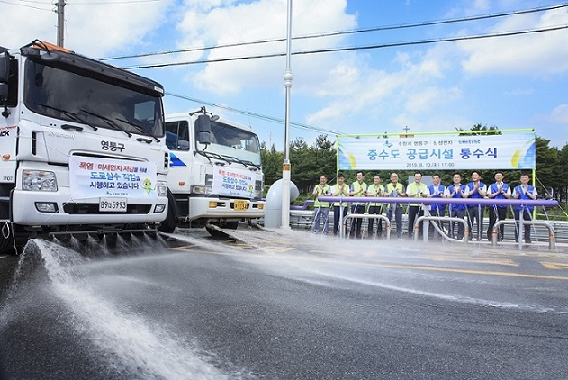 Water reuse system jointly launched by Suwon and Samsung Electronics. (Suwon City)