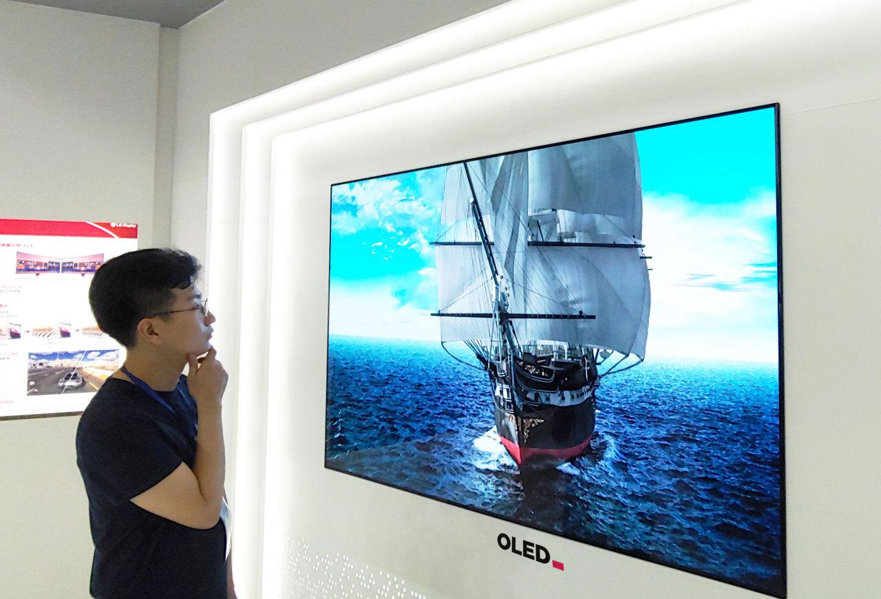 LG Display's OLED panel (Yonhap)