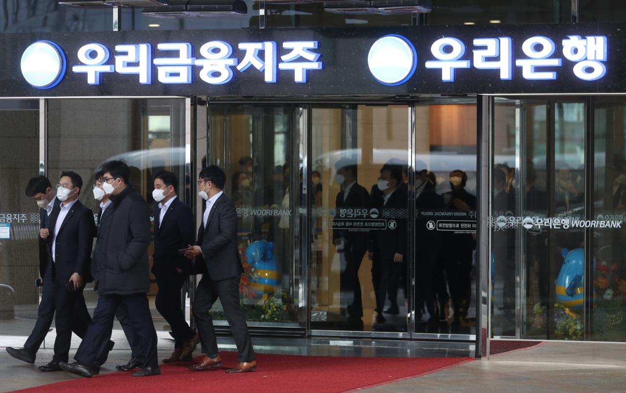Woori Bank's headquarters in Seoul (Yonhap)