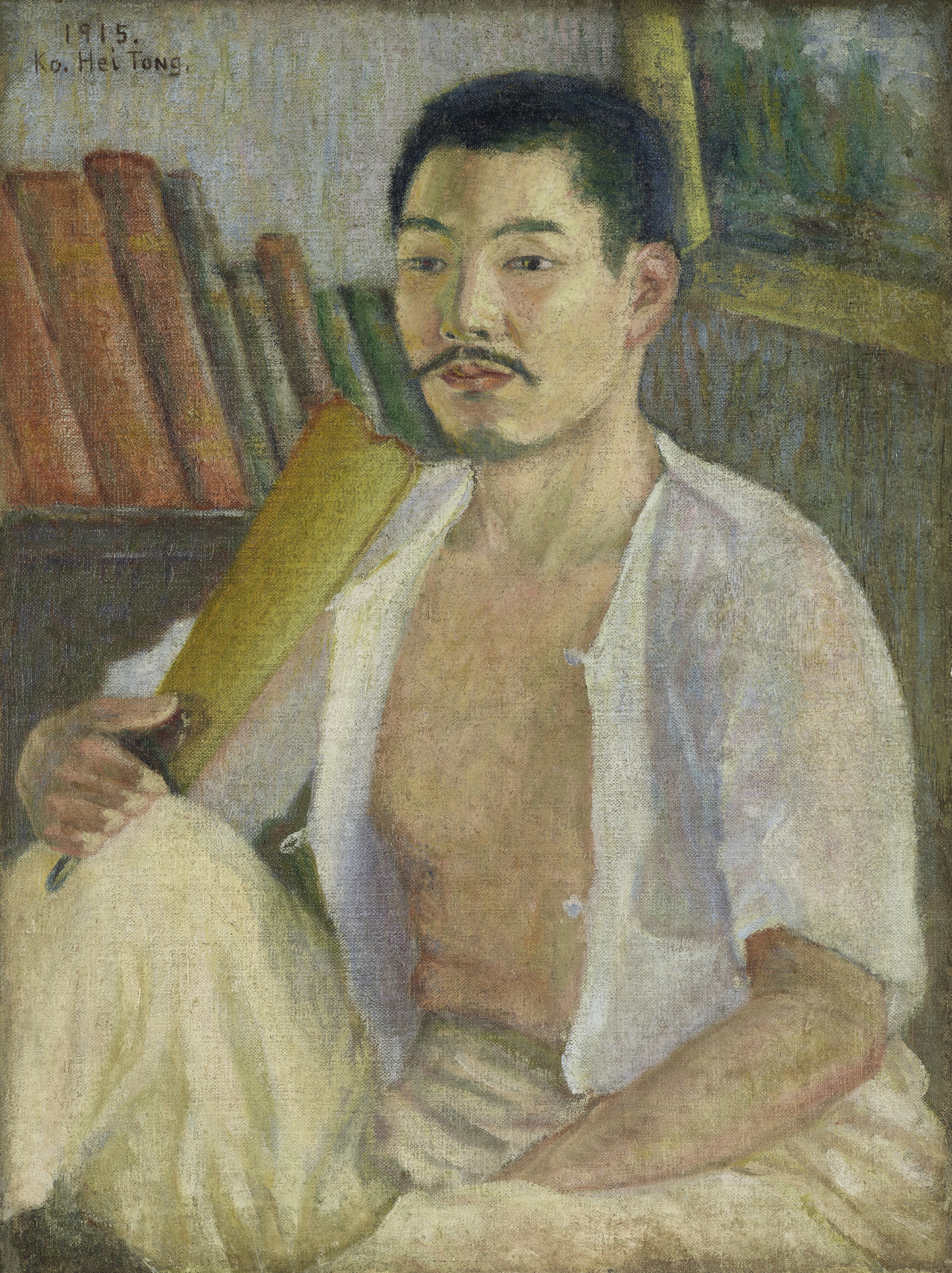 "Ko Hui-dong, ""Self-portrait"" (MMCA collection)"
