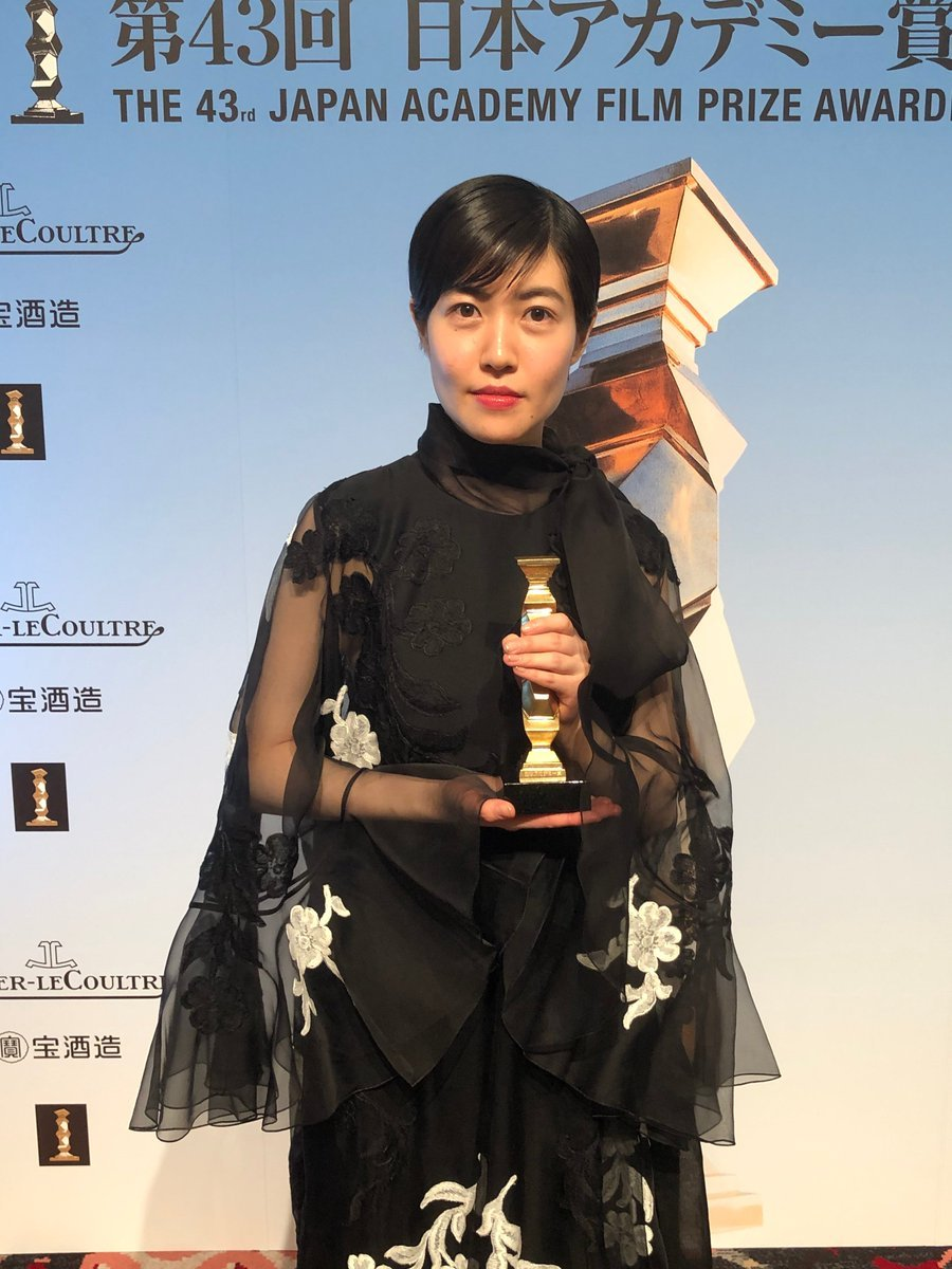 Actress Shim Eun-kyung poses with her best actress trophy during the 43rd Japan Academy Film Prize ceremony in Tokyo on Friday. (Japan Academy Film Prize/Yonhap)