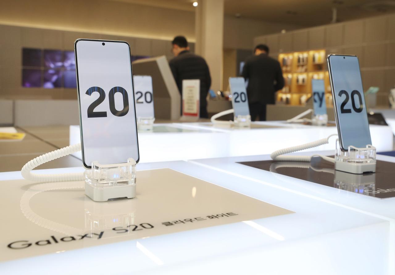 Galaxy S20 phones (Yonhap)