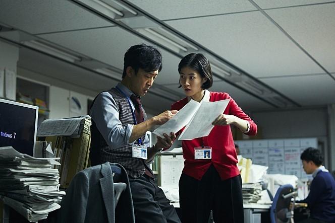 Shim Eun-kyung (right) and Takumi Sugihara in