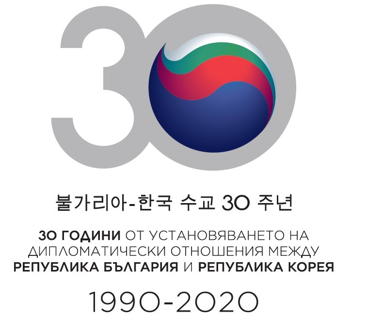 (Bulgarian Embassy in Seoul)