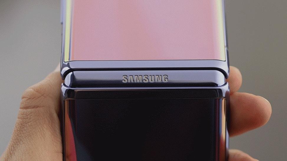 Galaxy Z Flip (Samsung Electronics)