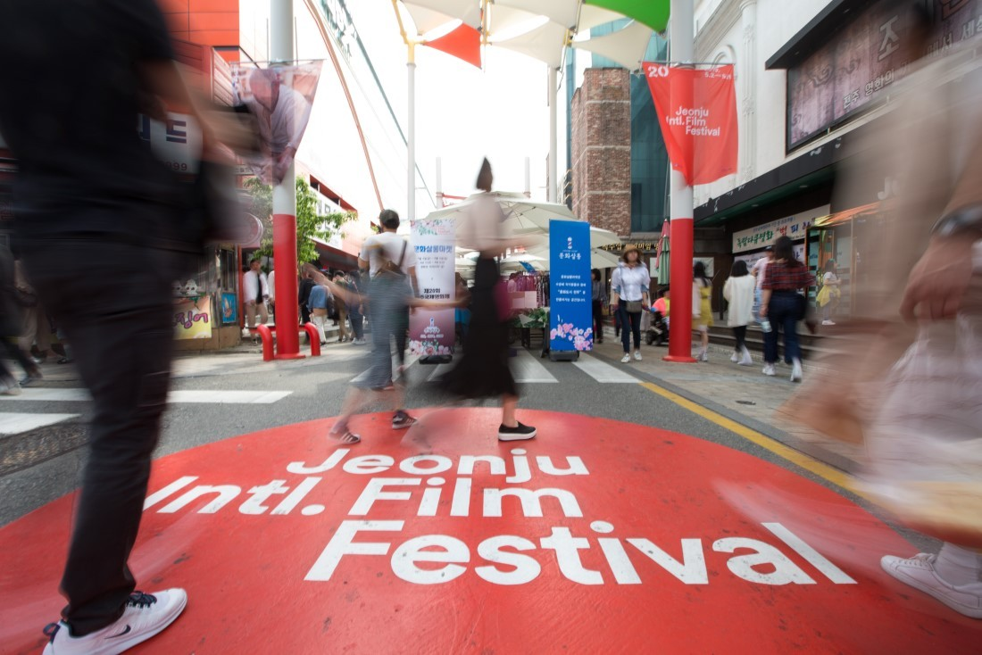 Jeonju Cinema Street (JIFF)