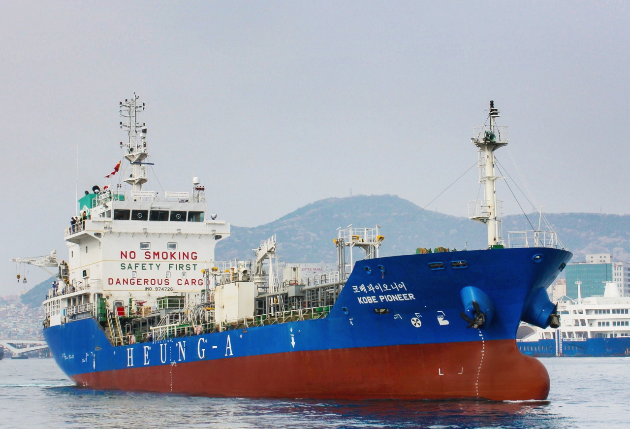 A tanker of Heung-A Shipping