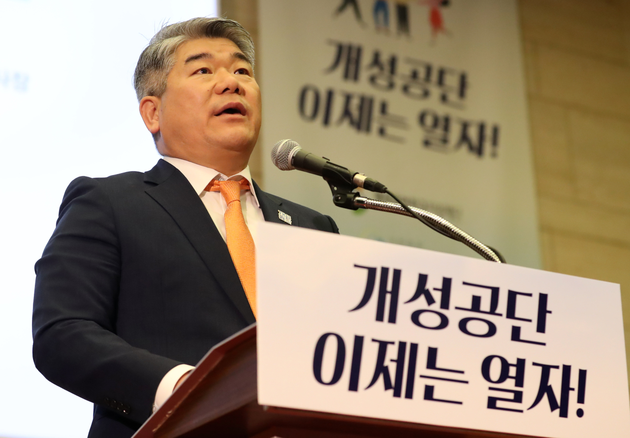 Kim Jin-hyang, chairman of the Kaesong Industrial District Foundation (Yonhap)