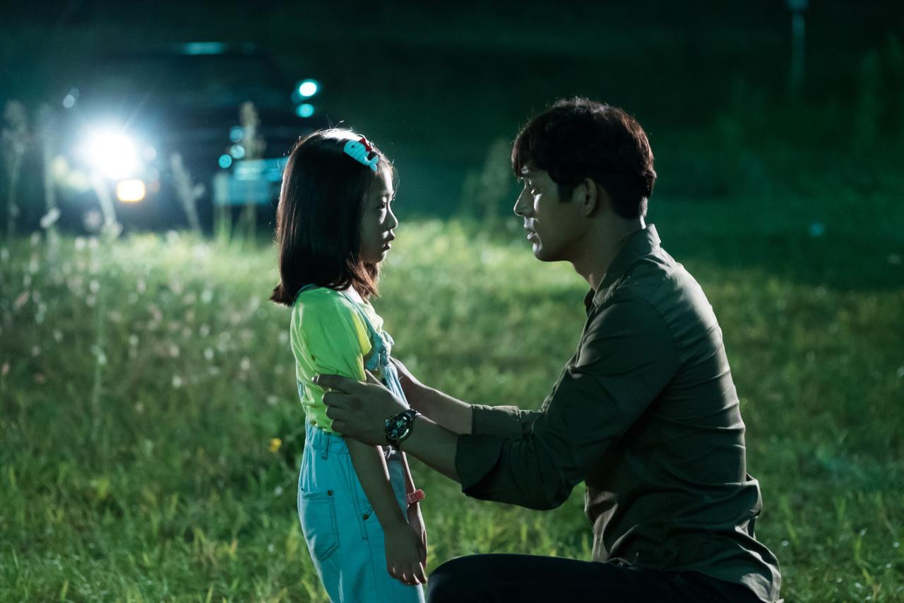 """The Nightmare"" (Storm Pictures Korea)"