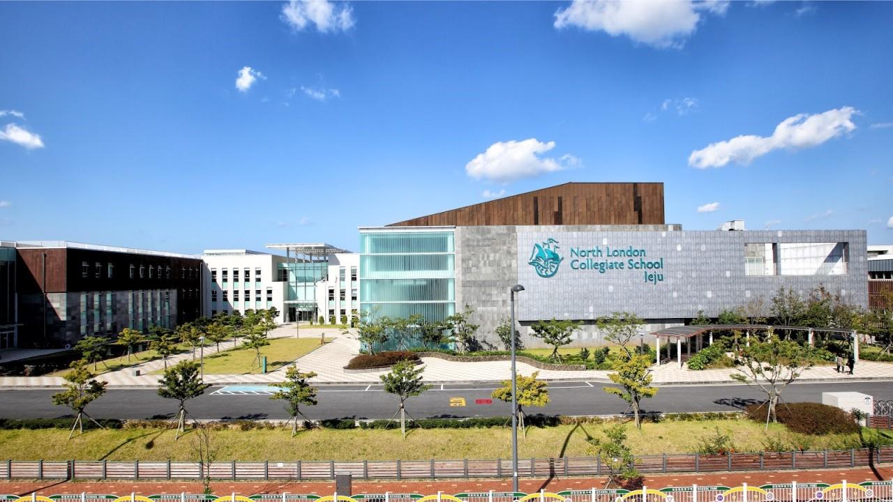 An image of North London Collegiate School Jeju (North London Collegiate School Jeju)