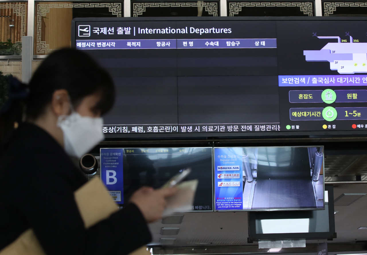 A signboard at Gimpo International Airport on Thursday. (Yonhap)