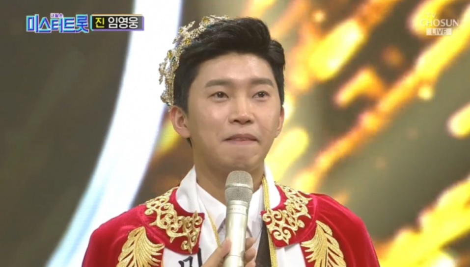 "Lim Young-woong gives his acceptance speech after winning ""Mr.Trot"" on Saturday. (TV Chosun)"