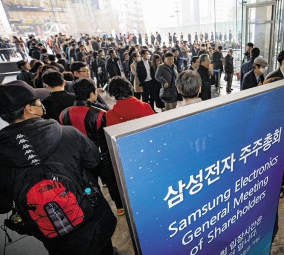 Attendees line up for Samsung Electronics' shareholders meeting in 2019. (Yonhap)