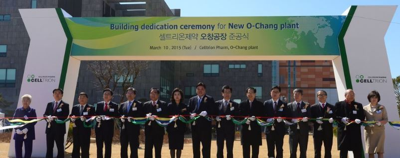 Celltrion had celebrated gruondbreaking of the chemical drugs plant in Ochang-eup, Cheongju, North Chungcheong Province in 2015. At the time, the company had said that a 150 billion won was invested to build a 38,440-square-meter facility capable of manufacturing 10 billion tablets per year. (Yonhap)