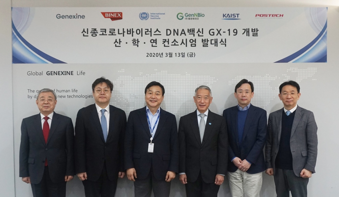 A consortium for COVID-19 vaccine research kicks off Friday, including Genexine, Binex, GenNBio, Kaist and Postech. (Genexine)