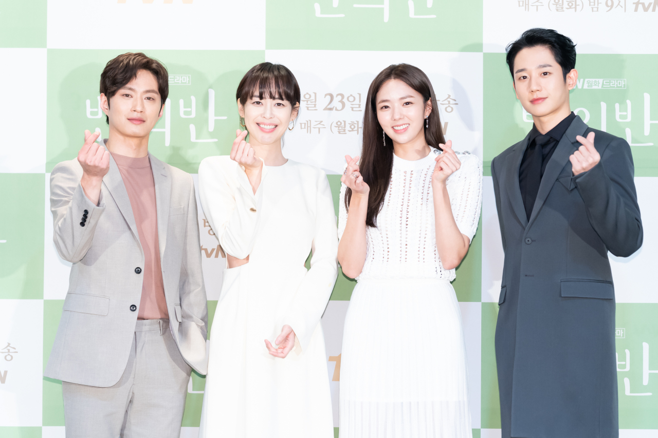 "From left: Cast members of new tvN show ""A Piece of Your Mind"" -- Kim Sung-kyu, Lee Ha-na, Chae Soo-bin and Jung Hae-in -- pose for a picture before the press conference on Monday. (tvN)"