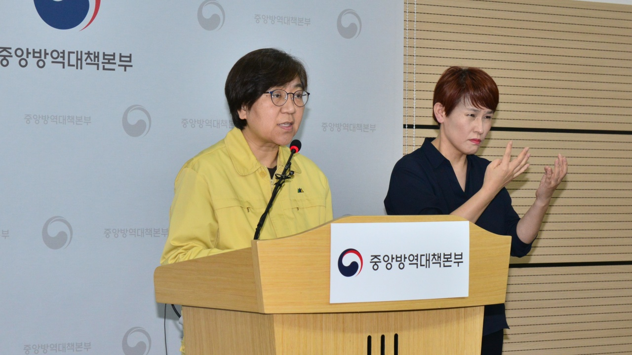 KCDC director Jung Eun-kyeong speaks during a press briefing on Wednesday. (KCDC)